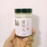明太子の皮の佃煮?!ふくや・醤明太(ひしおめんたい)「くにゅ♡」とした新食感にハマる!