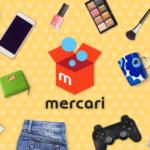 海外在住でもフリマアプリ「Mercariメルカリ」で購入できる方法を探してみた