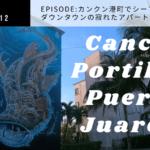 【YouTube】観光客の来ないカンクンの港町でシーフード/寂れたアパート群の壁画アート/El Meco