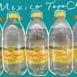デザインも刺激もクールなメキシコの炭酸水「Topo Chico(トポチコ)」